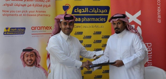 Aramex expands Saudi presence, signs strategic partnership with Al-Dawaa Medical Services Co.