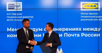 Russia Post to deliver e-commerce goods for IKEA