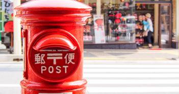 Delivery News | Parcel and Postal Technology | UKi Media