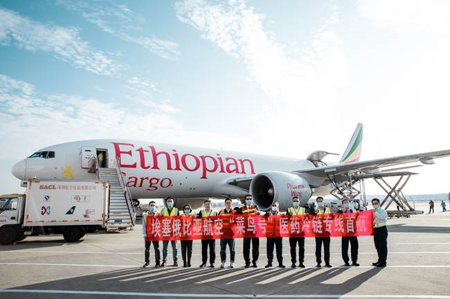 Cainiao teams up with Ethiopian Airlines to launch cold chain service for vaccine transportation