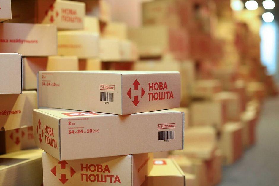 Nova Poshta opening new sorting terminal in Dnipro